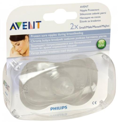 Avent, silikonski ščitnik za bradavice mali, 2 kosa
