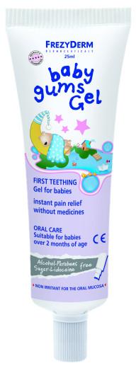 Frezyderm Baby Gums gel za dlesni, 25 ml