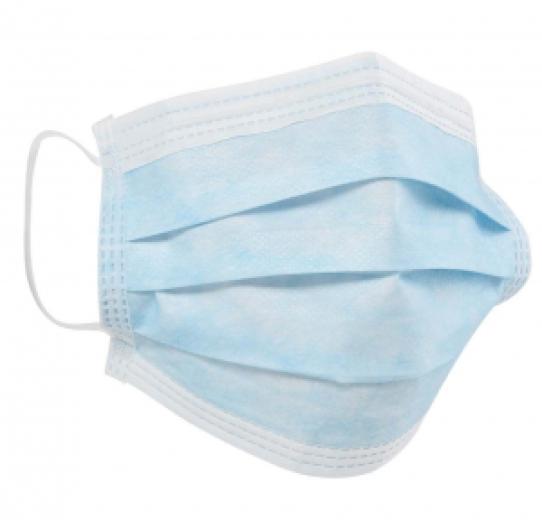 Homed zaščitna maska troslojna z elastiko, 10 mask