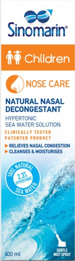 Sinomarin Otroci 2,3% hipertonični nosni dekongestiv, pršilo 100 ml