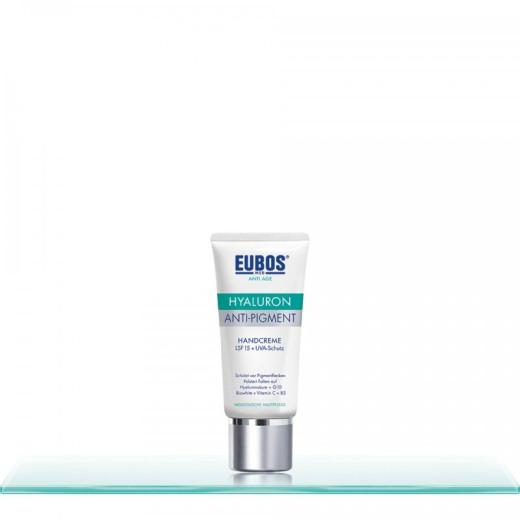 Eubos Med Anti pigmentna krema za roke -  ZF15, 50 ml