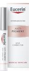 Eucerin Anti-Pigment korektor proti pigmetnim madežem, 5 ml