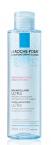 La Roche-Posay Ultra Micelarna voda za reaktivno kožo, 200 ml